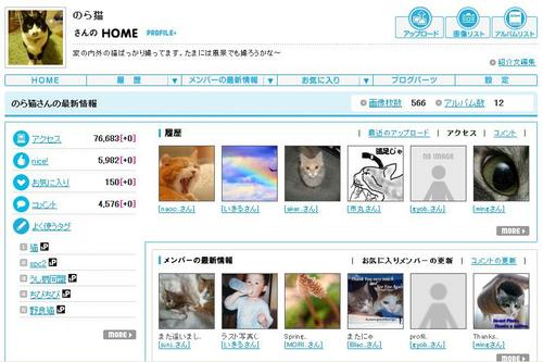 so-net photo.JPG